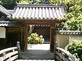 Amanosan kongou-ji12(Muryoujyuin).jpg