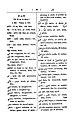 Anarabicenglish00camegoog-page-120.jpg