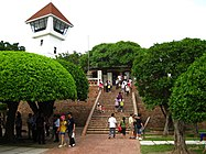 Fort Zeelandia (Taiwan)