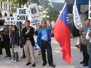 Chinese unification - Anti-Taiwan independence protesters in Washington, D.C. during Lee Teng-hui's visit.