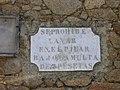 Antiguo cartel de prohibición, San Martín de Trevejo.jpg