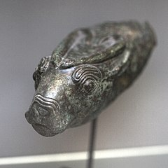 Antilope headed rhyton-N 8259