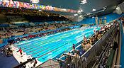 Aquatics Centre London 2012.jpg