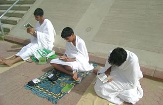 Hajj - Pilgrims wearing ihram on the plains of Arafat on the day of Hajj