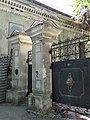 Architectural Detail - Chisinau - Moldova - 01 (36403879770).jpg