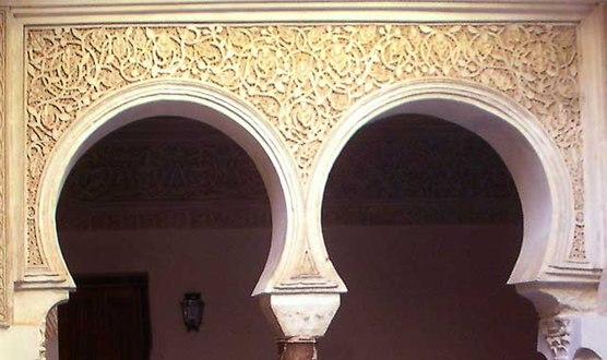 Arco de herradura (Las Claras).jpg