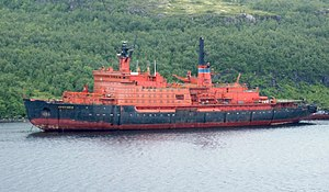 Arktika (1972 icebreaker) - Arktika laid up at Murmansk, July 2012