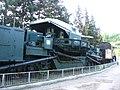 Armoured train - panoramio.jpg