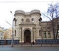 Arseny Morozov House on Vozdvizhenka 04 by shakko.jpg