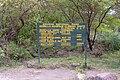 Arusha National Park Sign.jpg