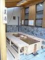 Ashiyu (6747395001).jpg
