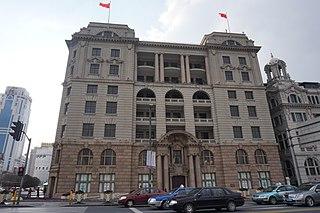 Asia Building building in Shanghai
