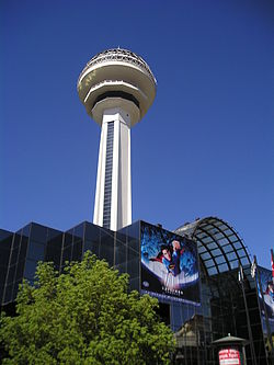 Atakule Tower and Atrium mall in central Ankara