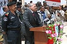 Atheel Al-Nujaifi speech 2009.jpg