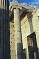 Athen-1959 10 hg.jpg