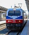 Athens Larissa Station 12.jpg