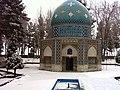 Attar - panoramio - Alireza Javaheri.jpg
