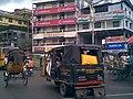 Autorickshaw in Siliguri.jpg