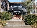 Bad Honnef Haus der Landschaft Eingang.jpg
