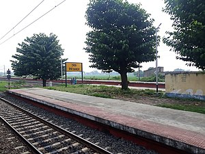 Bainchi railway station, Hooghly 08.jpg