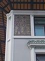 Bajza utca 42, Two men mosaic, 2019 Terézváros.jpg