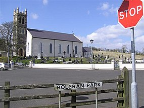 Ballerin RC Church - geograph.org.uk - 767267.jpg