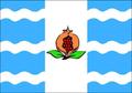 Bandera de Vegas del Genil - Granada.png
