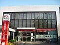 Bank of Tokyo-Mitsubishi UFJ Sumiyoshi Branch.jpg