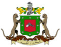 Герб туземного княжества Баони (Британская Индия)