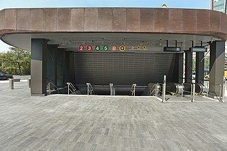 Atlantic Avenue–Barclays Center (New York City Subway) - Entrance from Barclays Center
