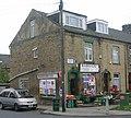 Bargain Food - Rufford Street - geograph.org.uk - 1549783.jpg