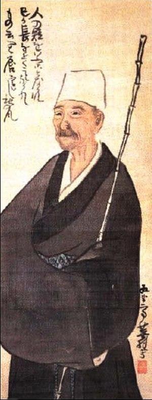 Oku no Hosomichi - Bashō by Buson.