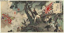 Battle of Songhwan.jpg