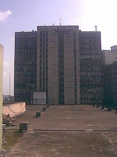 Bangladesh Chemical Industries Corporation