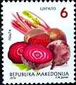 Beetroot. Stamp of Macedonia.jpg