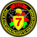 Belarus Internal Troops--Special Forces Company N 7 MU 3214 patch.png