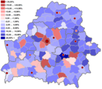 Belarus population intercensal dynamic 1970-1979.png
