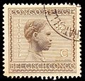 Belgian congo 1923 issue-15c.jpg
