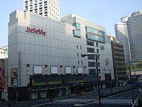 Belle-Vie Akasaka 2012 Tokyo.JPG