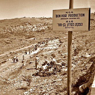 Ben-Hur (1959 film) - Ben-Hur filming site near Lifta, intended to be Jerusalem