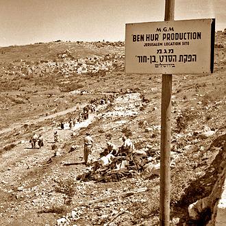 Ben-Hur (1959 film) - Ben-Hur filming site near Lifta, intended to be Jerusalem