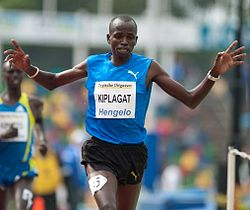 Image illustrative de l'article Benjamin Kiplagat