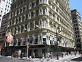 Bennett Building NYC 9489.JPG