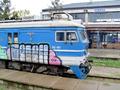 Beovoz in Nova Pazova railway station.png