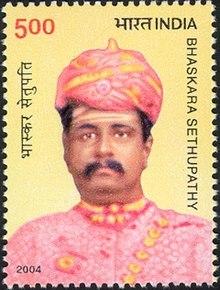 Bhaskara Sethupathy 2004 pieczęć India.jpg
