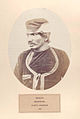 Bhogta, aboriginal, Chota Nagpoor.jpg