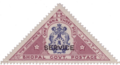 Bhopal Govt Postage - One Anna Three Pies.png