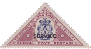 Indian pie - A Bhopal State postage stamp worth 1 anna and three pies
