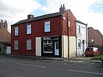 File:Blades Hairdressers - geograph.org.uk - 1036519.jpg