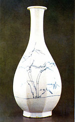 Blue-and-white angled Bottle with Bamboo Design.jpg